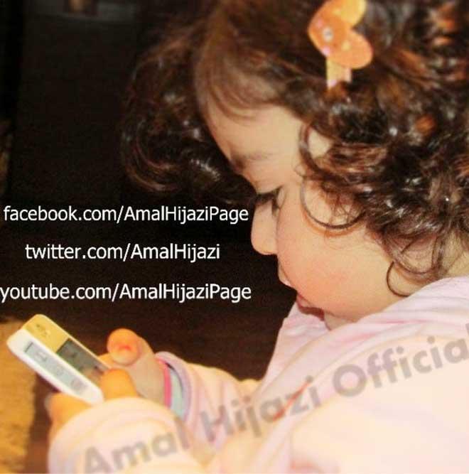 بالصور: هذه هي ابنة أمل حجازي