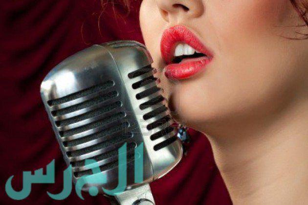 مغنية