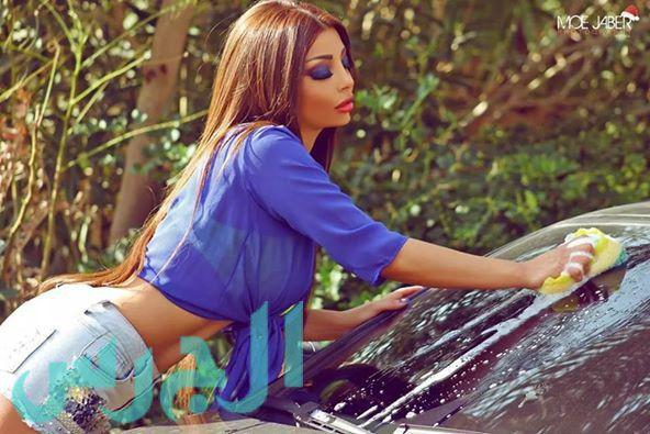 بالصور: رولا يموت تغسل السيارة بإثارة