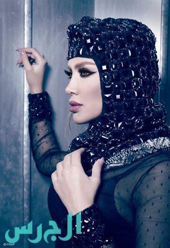 مايا دياب بالحجاب