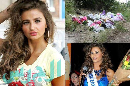 بالصور: وفاة ملكة الجمال بعد حادث مأساوي وحبيبها السبب