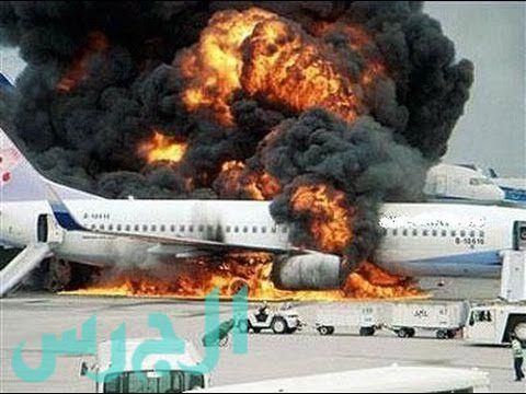 تحطم طائرة على متنها أكثر من 142 راكباً