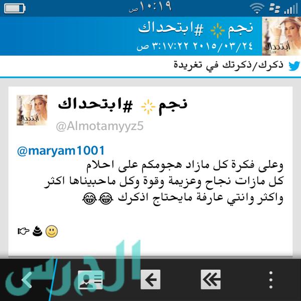 مريم الكعبي (1)