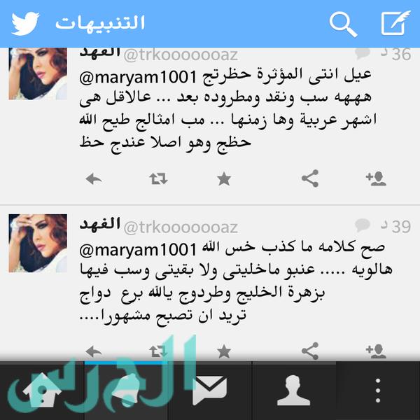 مريم الكعبي (16)