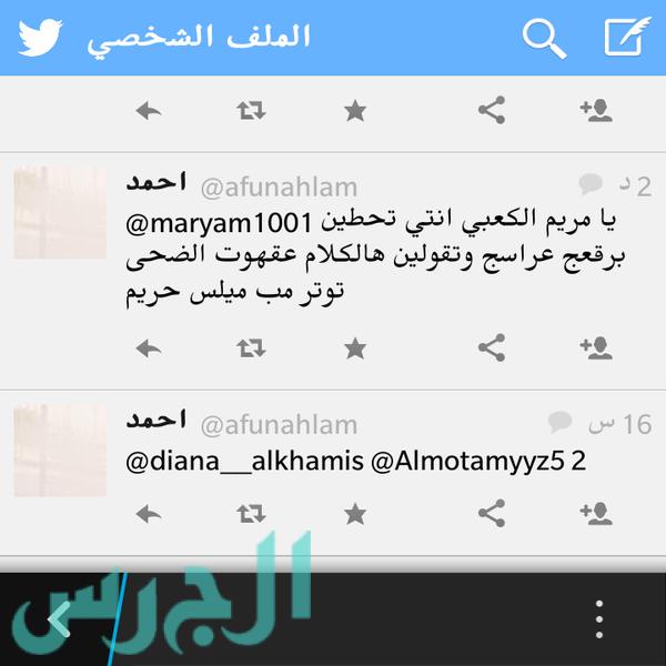 مريم الكعبي (20)