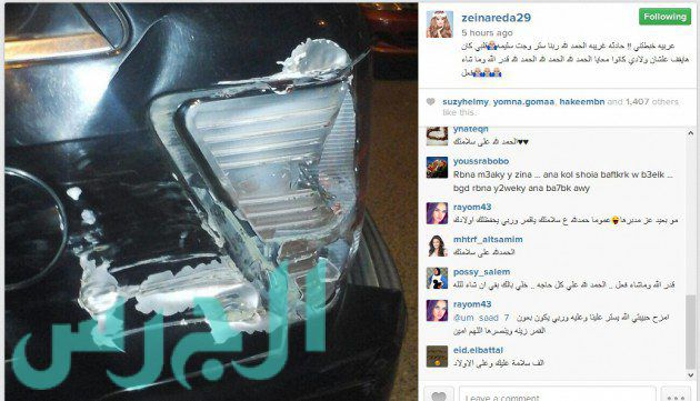 صور زينة تتعرض لحادث مع اطفالها كاد ان يودي بحياتهم وتتهم احمد عز بتدبير الحادث