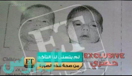 أخيراً: الصورة الأولى الواضحة لطفلي زينة وأحمد عز