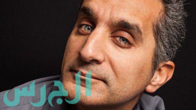 بالصورة: باسم يوسف في المستشفى بعد عملية جراحية