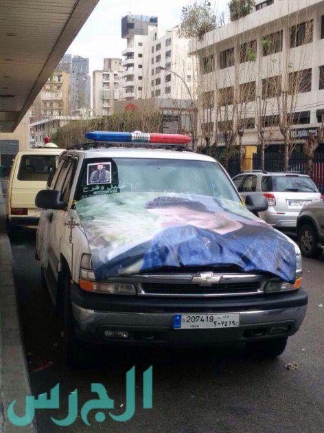 بالصور: هذه السيارة التي سينقل بها جثمان عصام بريدي وسط دموع وصلاة أهله