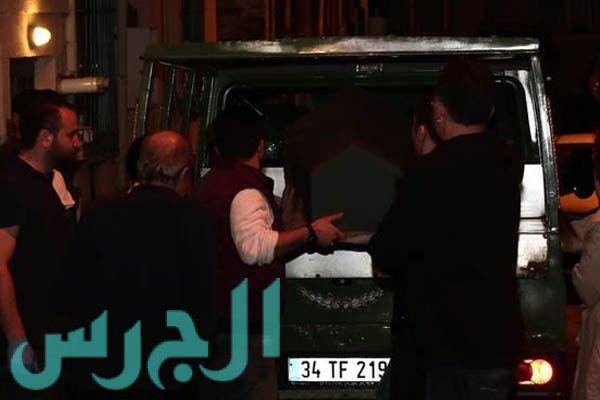 بالصور: مقتل النجمة التركية وبيرين سات مصدومة!