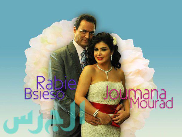 جومانة مراد وزوجها (4)