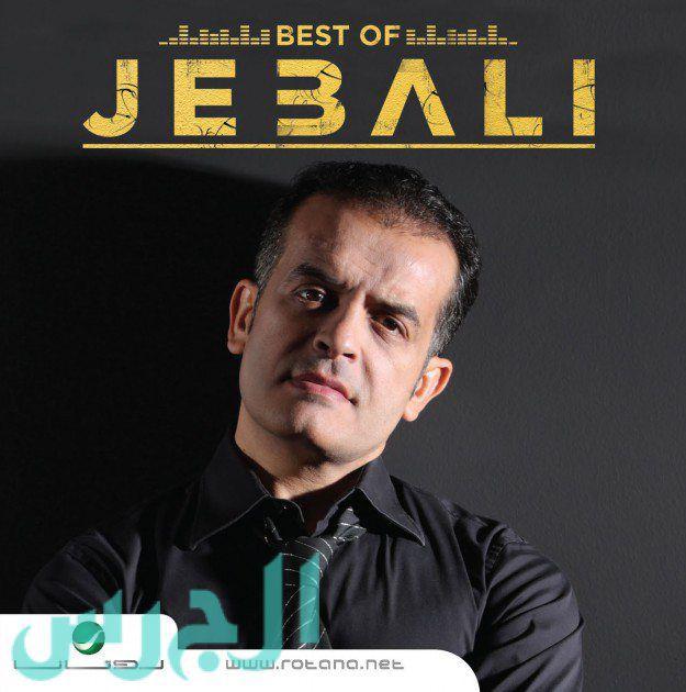 ٧ أغنيات جميلة من وردة الجزائرية ♥ Beautiful Songs of Warda Al Jazairia -  Video Dailymotion