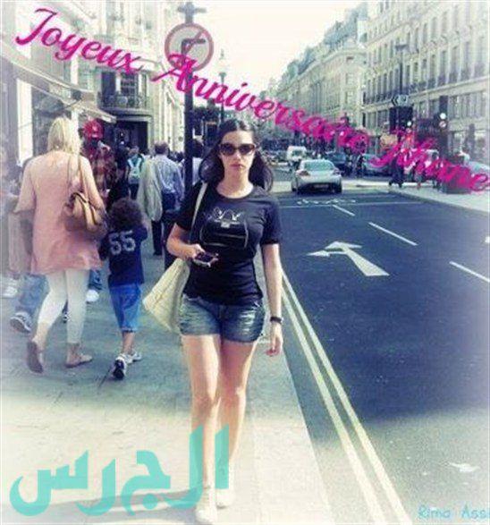 جيهان برفقة شقيقتها كيريام خارج لبنان