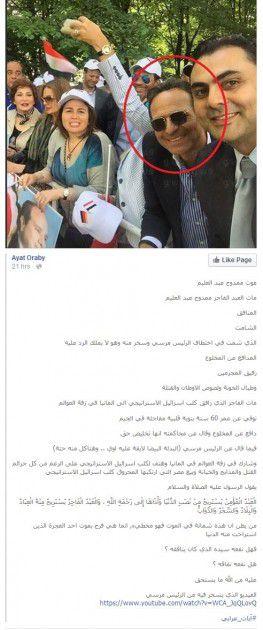 ممدوح عبد العظيم