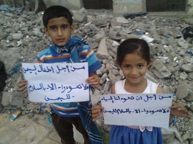أطفال اليمن يشاركون في اهاشتاغ أيضاً