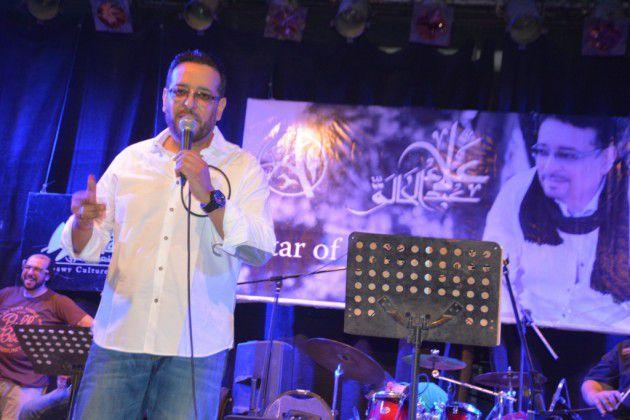 علاء عبد الخالق - طيارة ورق