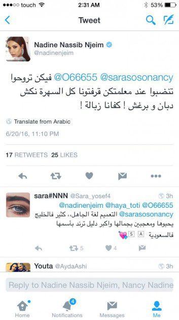 نادين نجيم ترد على أحد فانزات سيرين والذي تدعى هبة سيرين أو @o66655