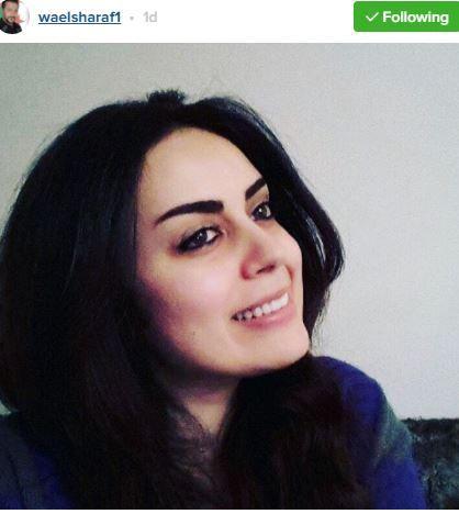 خلود زوجة وائل شرف