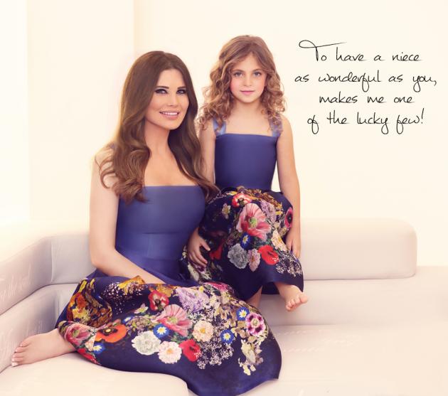 الإعلامية منى أبو حمزة برفقة ابنة شقيقها في الإعلان الجديد