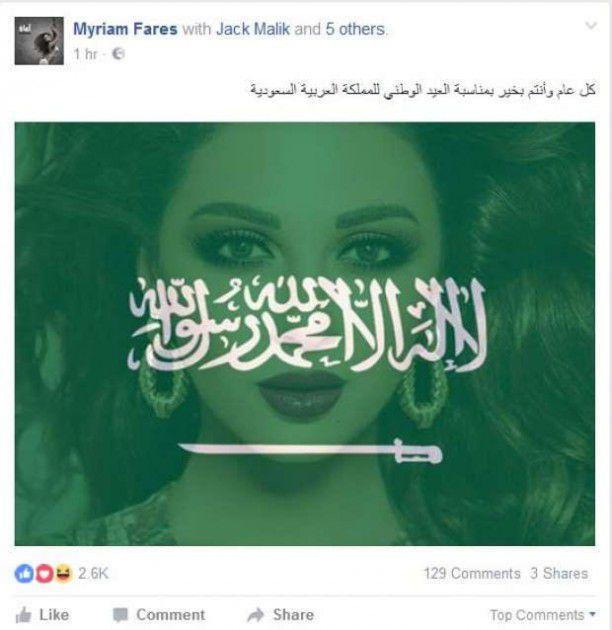 الصورة التي نشرتها ميريام وعرضتها لهجوم حاد