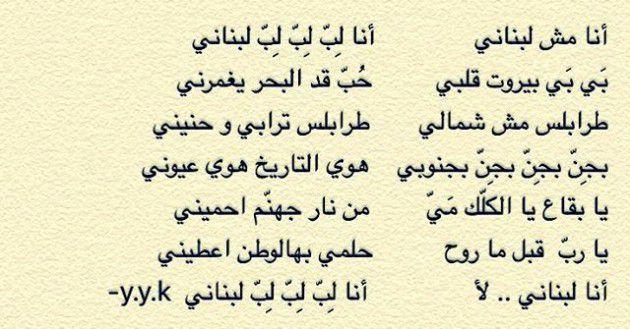 القصيدة التي كتبها يوسف الخال